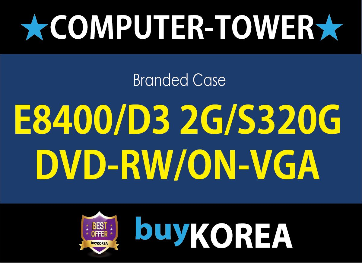 Online Shoping Mall E8400 C2d Computer Tower D3 2gb S320g Dvd Rw On Vga
